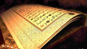 Read Quran with Tajweed Online