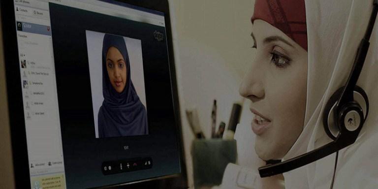 Shia Female Quran Teacher