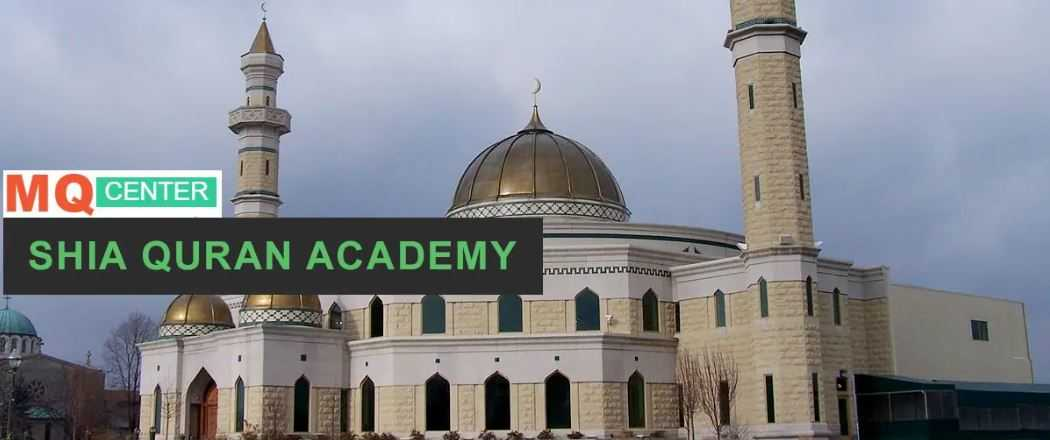 Shia Quran, shia quran online, Shia Quran Academy,Shia Quran Center Online, Shia Quran Learning, Madrasa Online,learn quran shia